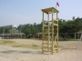 Life guard's tower